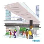 ipad 風景画 秋葉原