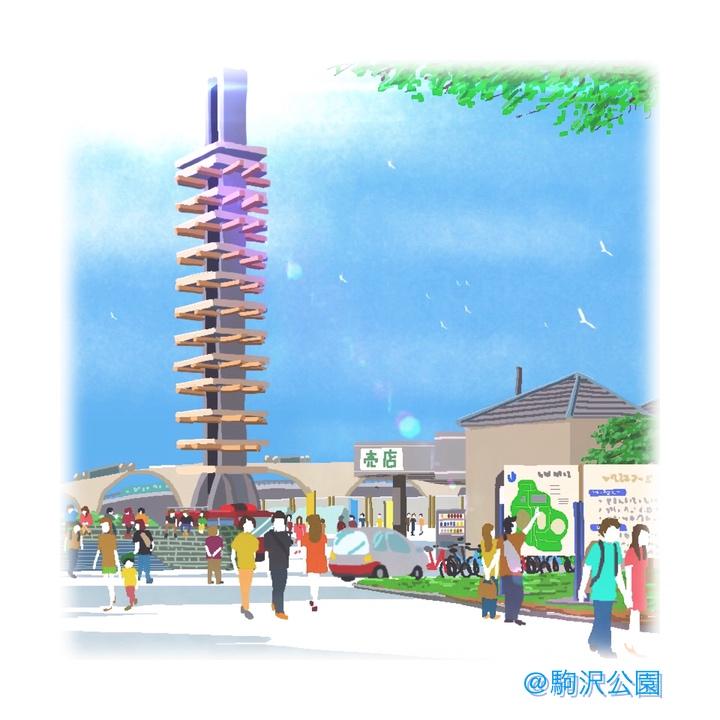ipad 風景画 駒沢公園 絵