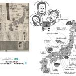 ローカルバス 路線バス テレビ東京 蛭子能収 太川陽介 女性自身