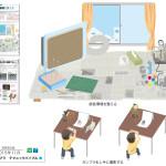 ガンプラ テクニックバイブル掲載(成美堂出版)