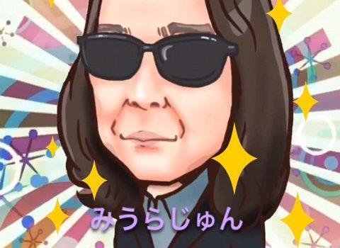 みうらじゅん 似顔絵 ipadPro