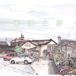 富山地方鉄道 東新庄 jpad 風景画