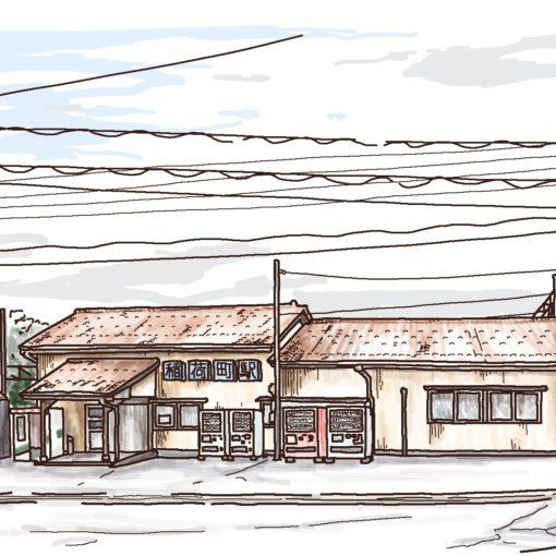 稲荷町駅 iPadPro landscape