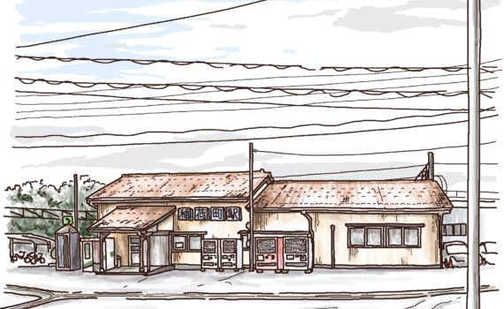 稲荷町駅 iPad 風景画