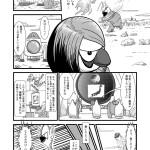 日本文化紹介漫画 第一話
