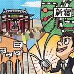 観光スポット紹介アプリ