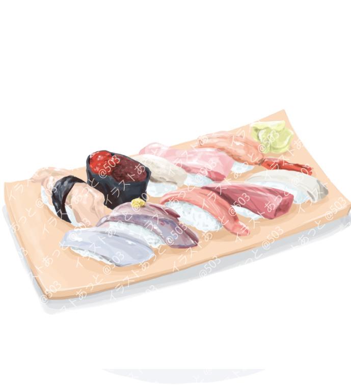 寿司,イラスト